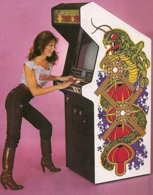 centipede-arcade-buy-sale
