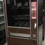 candy-machine-prop-rental-manhattan