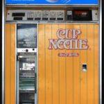 cup-of-noodle-vending-rental