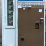 rent-rc-cola-machine