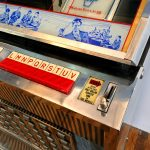 seeburg-refurbished-jukebox-rental-new-york-ny