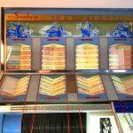 vintage-restored-jukebox-rentals-manhattan-ny