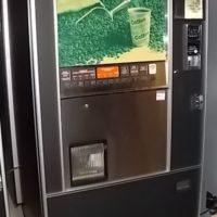 AMI coffee machine